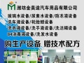 湖北武汉 尿素水 车用尿素设备报价多钱