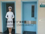 江苏省现代医院专用无菌病房门生产厂家电话