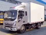 杭州各种冷藏运输车,现车