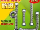 欢迎访问 郑州双发油烟机售后网站各点 服务维修!