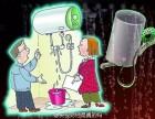 石家庄热水器清洗 油烟机清洗 冰箱清洗 洗衣机清洗空调