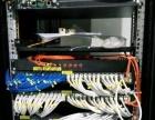 IT包年服务 电脑网络上门维护 打印机复印机维修
