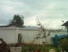 长水村 厂房 农家乐 800平米 出租