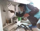 楚雄维修安装水管 水龙头 闸阀 卫浴洁具 排水管改装