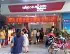 广州手工面包加盟店,欧风麦甜面包品牌美味浓香