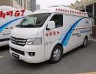 南京高顶金杯车搬家 依维柯封闭货车长短途送货 租车拉货