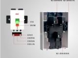 多功能漏电保护开关就选伟克森电气_漏电保护器讯息