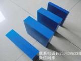 供应超高分子聚乙烯板图耐磨PE板厂家超高分子耐磨条价格