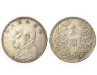 古玩古钱币瓷器玉器字画鉴定评估出手联系我