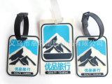 PVC软胶广告促销礼品 专业塑胶礼品厂家 旅游公司礼品