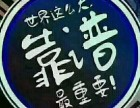 奉贤汽车抵押贷款 松江汽车抵押贷款 金山汽车抵押贷款