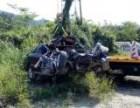 全西安拖车公司电话 西安各区 县高速救援拖车修车 快速响应