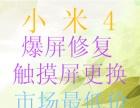 济南通讯城手机维修iphone6P阴阳屏进水不开机