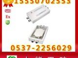 LBG2-400/10 矿用隔爆型高压电缆连接器价格