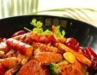 怎么制作麻辣香锅哪里有教麻辣香锅需要什么材料做麻辣香锅