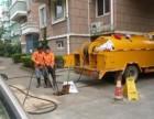 上海卢湾抽污水,下水道清淤价格是多少?