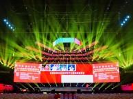 深圳音响灯光出租,投影LED屏桌椅租赁,舞台搭建