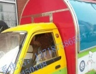 移动早餐车,北京早餐车 流动冰淇淋车