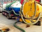 和平区管道检测 市政管道漏水检测 污水管道疏通清洗 抽泥浆
