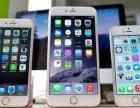 火爆促销中!实体店苹果手机分期办理!可以旧换新,收购