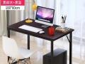 简易书桌!全新未拆封。因为搬家故而不需要了