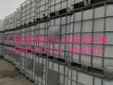 九江泓泰塑料桶生产厂家