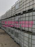 赤水泓泰200L化工桶