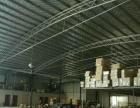 浏阳 浏阳国际家具城附近 厂房 3000平米