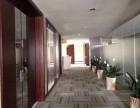 国贸核心区域,400平米精装修带家具,特价出租