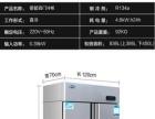 【搞定了!】商用冰柜