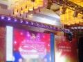 荆州赛达舞台灯光租赁宜昌灯光音响租赁,荆州荆门舞台