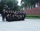 桂林理工大学2017年函授招生,广西统一收费标准