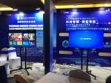 长沙电视机出租 出租电视 展会电视租赁 大屏电视机租用
