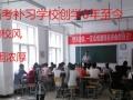 银川补习班前十名,初中高中补习哪家好,到贺兰山中考高考冲刺班
