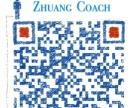 晋江TNB体育培训营