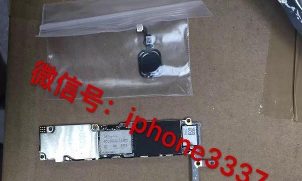 苹果iphone6s/7主板16G/32G/64G