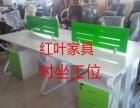 大量出售二手工位桌 屏风办公桌老板桌工位桌 新款桌