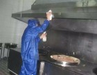 杭州下城区国大路专业各类空调清洗,挂机,柜机,中央空调