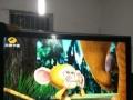 42寸。48寸。32寸创维液晶电视机便宜出售