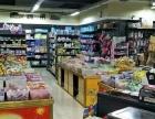 攸县 交通路 百货超市超市 住宅底商