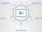SEO优化流程-【荐】商务卫士一站式网络营销信息