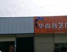 安顺市西秀区大水沟钢材市 厂房 400平米