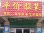 北关车场 门店出租 35平米