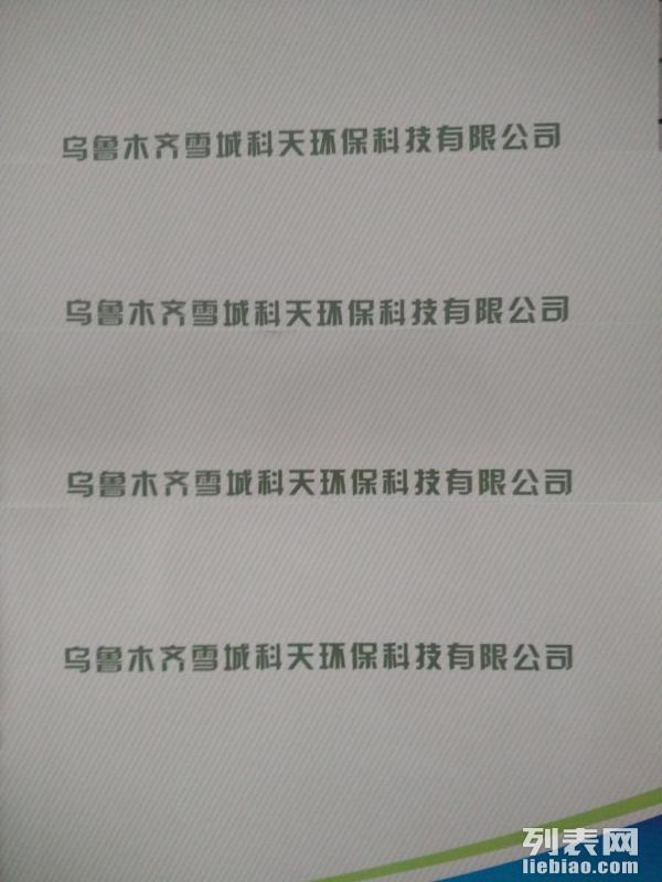 全国连锁甲醛检测 甲醛治理