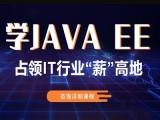 北京網絡工程師培訓機構,網絡安全運維培訓