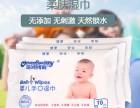 聪明伶俐:选购婴儿湿巾这几个细节一定要注意