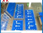 梅州梅县区各式指示牌厂家直供-超泽交通制作-质优价廉欢迎订购