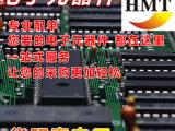 代理分销集成电路IC芯片CS5460A-BSZ 电子元器件供应商