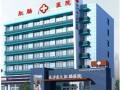 长沙东大医院可以,长沙东大医院最好