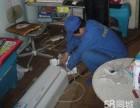 金华专业空调移机维修加氟清洗保养 82377899